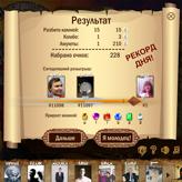 Скриншот из игры Сокровища Казанского Хана - три в ряд