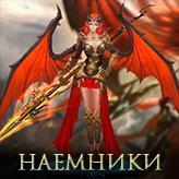 Скриншот к игре Лига Ангелов II