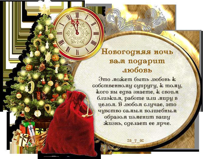 новогодние поздравления от гадалки абдыев